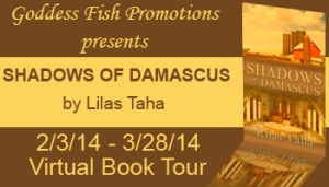 VBT Shadows of Damascus Banner copy (2)